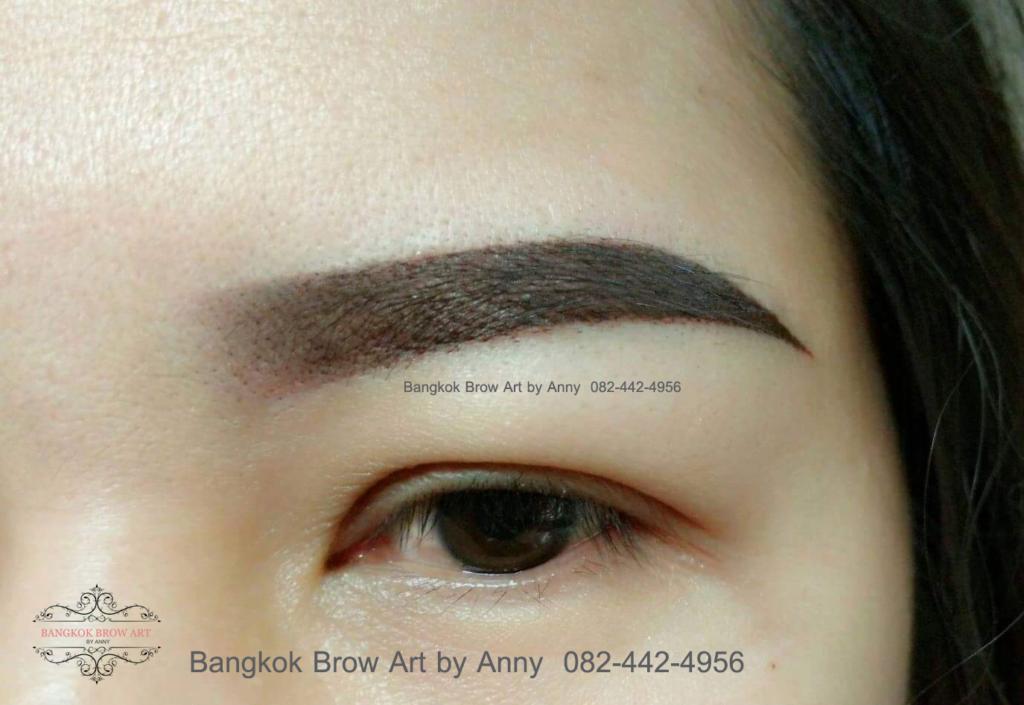 3 d eyebrow